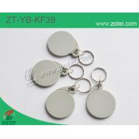 Buy cheap ABS key tag/keyfob/keyring,Model:ZT-YB-KF39,46×36×5mm from wholesalers