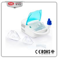 Buy cheap 2018 Hot Sale Ce Approved Medical Asthma Therapy Disposable Mask Nebulizer from wholesalers
