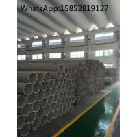 Best GOST 9940-81 / GOST 9941-81 12Х18Н10T Large Diameter Stainless Steel Pipe wholesale
