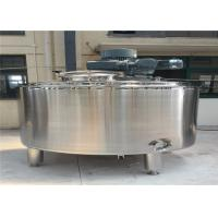 Wholesale Stainless Steel Liquid Mixing Tank Steam / Electric Heating For Beverage Industry from china suppliers