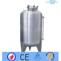 Wholesale Laboratory Health ss304 Stainless Steel Pressure Tanks For Wine 2B from china suppliers