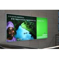 Wholesale Backlit printing on translucent film from china suppliers