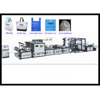 China Auto Eco PP Non Woven Bag Making Machine , Fabric Bag Machinery on sale