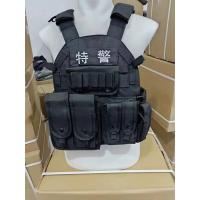 Wholesale Bullet-proof clothing, stab-proof clothing, combat shield, camouflage clothing, military boots, helmet, combat helmet from china suppliers