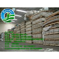 Wholesale 3003A O aluminum sheet from china suppliers