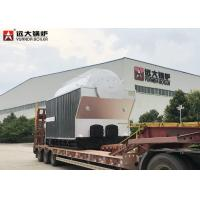 Wholesale 1000Kg Travelling Grate Wood Steam Boiler For Texitile Factory , Easy Maintenance from china suppliers