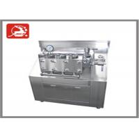 China High Pressure homogeniser 750 bar 75 KW Powder application homogenizer on sale