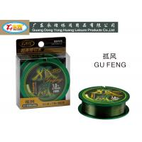 Wholesale Ultra thin gu feng type nylon fishing line Super Strong with black colour from china suppliers