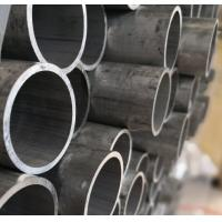 Wholesale Corrosion Resistance 2024 Seamless Aluminum Tubing With High Strength 2.4 Meters Length from china suppliers