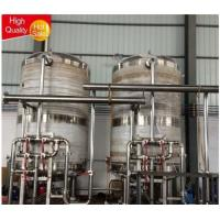 China Easy Maintenance Water Treatment Tank With Plastics / Fiberglass / Steel Material on sale
