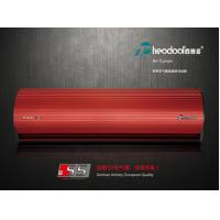 Best Super Thin Red Door Air Curtains For Large - Scale Shopping Malls 220v-50/60Hz wholesale