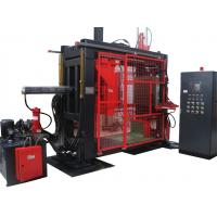 Buy cheap best selling automatic hydraulic press moulding machine for Combination from wholesalers