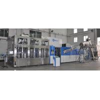 Wholesale Double Station Automatic Plastic Blow Moulding Machine For 330ml-5l Pet Bottle 18kw Power from china suppliers