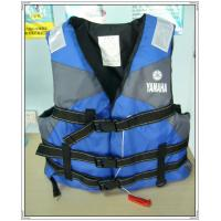China Adult / Children EPE Foam XL YAMAHA Life Jacket Inflatable Boat Accessories on sale