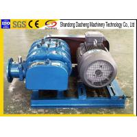 Wholesale Dust Collection Positive Pressure Blower , Aeration Wood Furnace Blower Fan from china suppliers