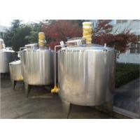 Wholesale Ice Cream Processing Plant Heating Cooling Tank / Food Grade Stainless Steel Tanks from china suppliers