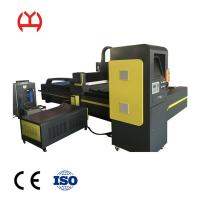 Wholesale Economical Fiber Sheet Cutting Machine , Universal Laser Systems Laser Cutter Cost Effective from china suppliers