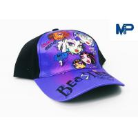 Wholesale Custom Made Child Personalized Baseball Caps With Embroidery Head Sewing Ear from china suppliers