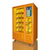 Wholesale Outdoor Self Service Vending Machine With Prize 19.5 Inch Touch Screen from china suppliers