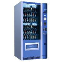 Wholesale Can & Bottle Vending Machine (BVM681) from china suppliers