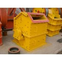 Wholesale 2011 Impact Fine Crusher HOT!!! from china suppliers