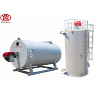Wholesale 10 - 1000KW Thermal Fluid Heater , Industrial Thermic Oil Heater from china suppliers