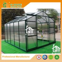 Buy cheap Green Color Manufacturer Traditional Series Aluminum/Polycarbonate Hobby from wholesalers