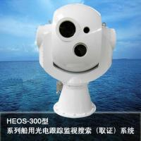 Multi Sensor Electro Optic Real Time Tracking System , Intelligent Boat Track System