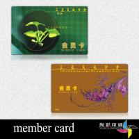0.84mm PVC RFID Blank Contactless Smart Card For Bank , Enterprise for sale