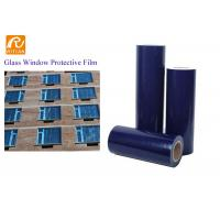China ROHS Certificate PE Transparent Masking Tape Film For Glass Door And Window for sale