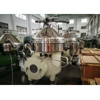 Wholesale Industrial Milk Separator , Continuous Centrifugal Separator For Milk Processing from china suppliers