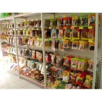 Wholesale SHELVES AND BUSINESS EQUIPMENT from china suppliers