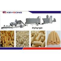 Wholesale Automatic Twin Screw Extruder Puff Corn Rice Wheat Snack Extrusion Machine from china suppliers