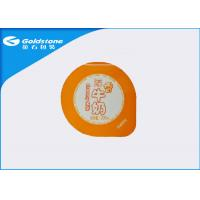 Buy cheap Coated Treatment Heat Seal Foil Lids For Yogurt Cup , 30-46 Micron Thickness from wholesalers