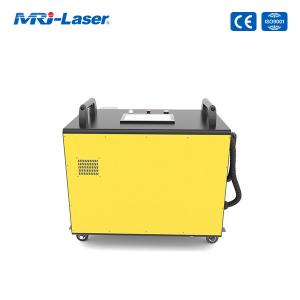 Wholesale 100W Handheld Fiber Laser Cleaner For Paint Removal from china suppliers