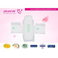 Wholesale 410mm Super Night Use Disposable Sanitary Napkins With Organic Cotton Surface from china suppliers