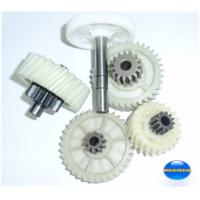Powder metallurgical gear and nylon helical gear for machine/paper shredder