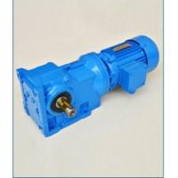 Wholesale K series Helical Bevel Geared speed motor reducer from china suppliers