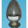 Buy cheap nano CuO,CuO nanoparticles, CuO nanopowder, nano particles of uO, nano copper from wholesalers