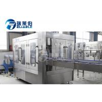 China Rotary Alcohol Glass Bottle Filling Machine Automatic LiquidFiller Equipment on sale