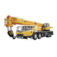 Wholesale Truck Crane QY50KA Construction Machinery With Four axis Chassis U Section Jib from china suppliers