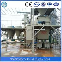 Wholesale Professional Dry Mortar Plant / MG series Pre - Mixed Dry Mortar Mixer Machine from china suppliers