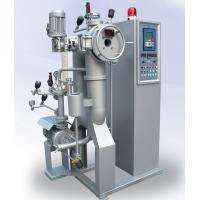 Wholesale High Temperature Middle Size Sample Dyeing Machine from china suppliers