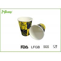 Wholesale Single Wall Insulated Disposable Coffee Cups Recyclable With Double Poly Coated Paper from china suppliers
