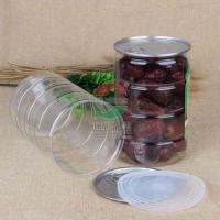 China 1200ml 2200ml Pet Easy Open Can With 502 EOE Lid For Dried Food for sale