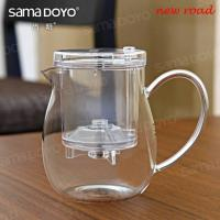 Wholesale SAMADOYO Glass Split Tea Pot from china suppliers