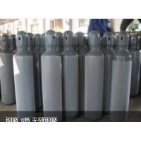 Wholesale Small 37Mn 3.4L - 14L Industrial Compressed Gas Cylinder OD 140mm from china suppliers