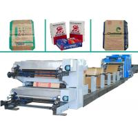 Wholesale Valve Paper Bag Manufacturing Machinery Full Automatic Motor Driven from china suppliers