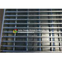 Wholesale LTA / HDB Vehicular Heavy Duty Steel Grating For 70 X 6 Bearing Bar Size from china suppliers