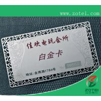 Wholesale silver card,80*50*0.36mm from china suppliers